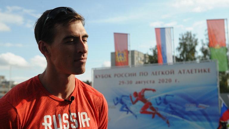 Сергей Шубенков. Фото ВФЛА