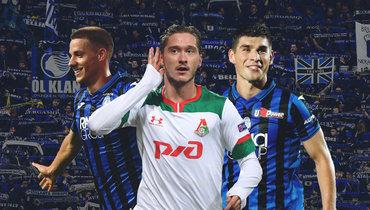 (слева направо) Марио Пашалич, Алексей Миранчук, Руслан Малиновский.