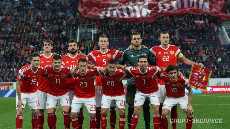 Vengriya Rossiya Videotranslyaciya Matcha Liga Nacij Gde Smotret Pervyj Kanal 6 Sentyabrya Futbol Sbornaya Rossii Sport Ekspress