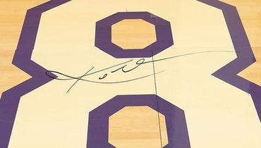 Кусок паркета савтографом Коби Брайанта могут продать нааукционе заполмиллиона долларов