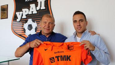 Бывший игрок «Амкара» Йовичич перешел в «Урал»