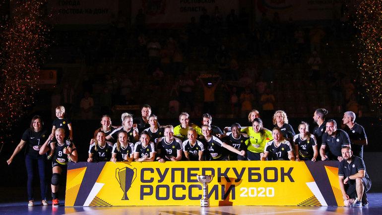 «Ростов-Дон» стал обладателем Суперкубка России.