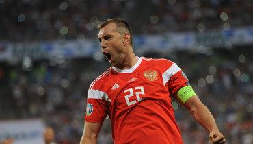 Дзюба— рекордсмен сборной России