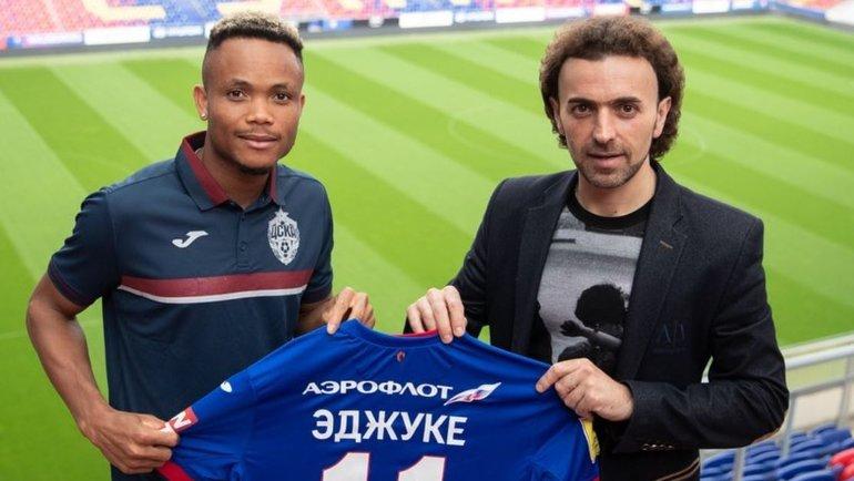 Чидера Эджуке и Роман Бабаев. Фото ПФК ЦСКА.