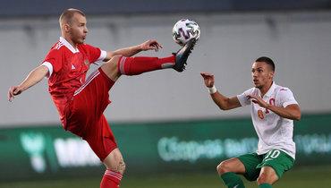 Россия— Болгария: все голы матча