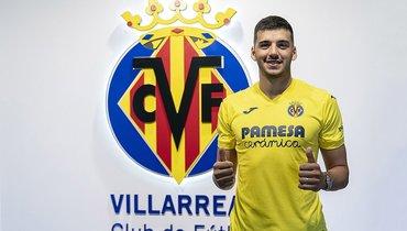 «Вильярреал» подписал вратаря «Реал Сосьедада»