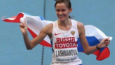 Лашманова побила мировой рекорд на9 минут. Она мошенница или гений, ставший жертвой?