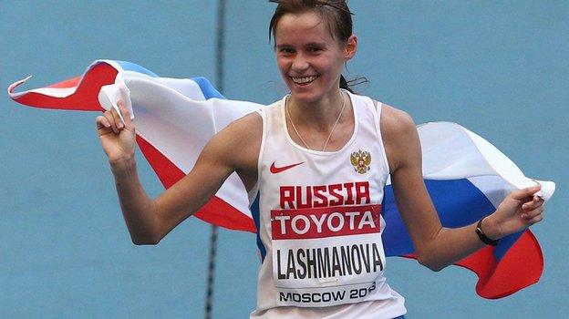 Елена Лашманова. Фото Reuters