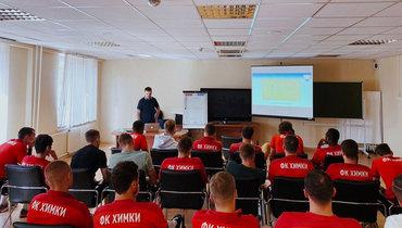 Судьи провели семинары для клубов РПЛ поработе ВАР