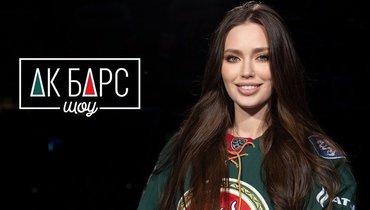 Жена Дмитрия Тарасова стала ведущей «АкБарсТВ»