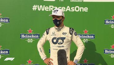 «Безумная гонка». Гасли— опобеде на «Гран-при Италии»