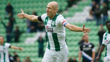 Роббен еще вформе! 36-летний голландец забил первый гол за «Гронинген»