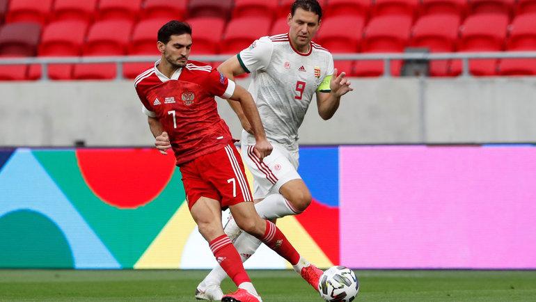 Vengriya Rossiya Vse Goly Matcha Futbol Liga Nacij Sport Ekspress