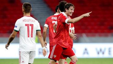 6сентября. Будапешт. Венгрия— Россия— 2:3. 46-я минута. Гол Мариу Фернандеса стал победным.