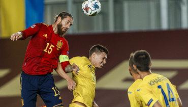 Испания разгромила Украину, Рамос сделал дубль