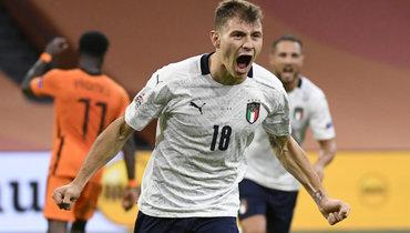 Италия навыезде обыграла Голландию вЛиге наций