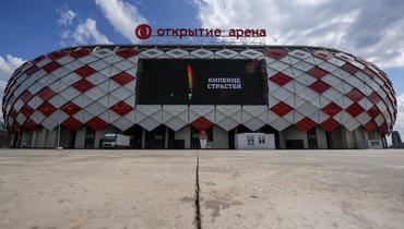 «Родина» и «Спартак» проведут матч Кубка России на «Открытие Арене»