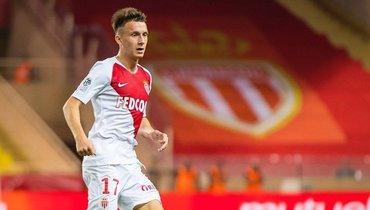 Головин— третий вголосовании фанатов «Монако» залучшего игрока августа