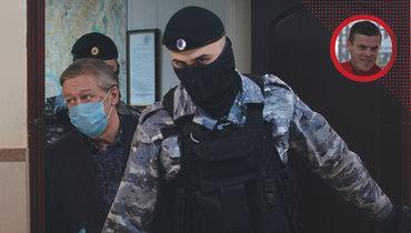Кокорин поддержал Ефремова идал совет перед заключением вколонии