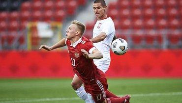8сентября 2020 года. Молодежные сборные. Польша— Россия— 1:0. Павел Маслов.