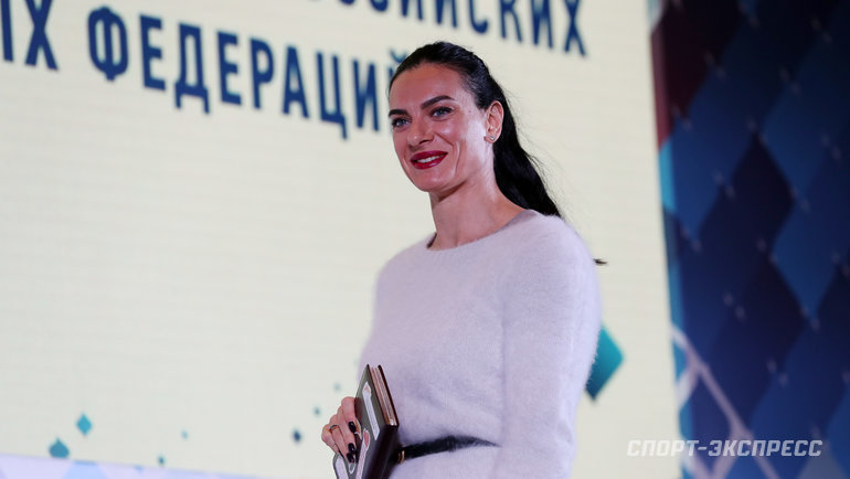 Елена Исинбаева. Фото Александр Федоров, «СЭ» / Canon EOS-1D X Mark II