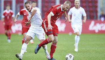 8сентября. Лодзь. Польша— Россия— 1:0. Россияне потерпели первое поражение вотборе Евро-2021.