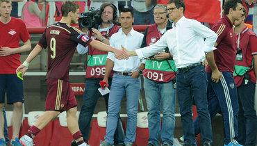 Фабио Капелло: «Кокорин может играть вЕвропе. Все зависит отнего»