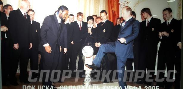 Вагнер Лав и Владимир Путин.