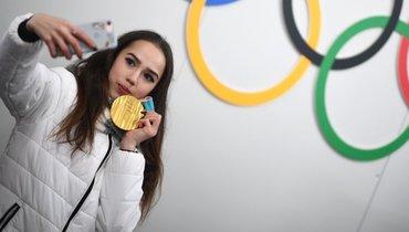 23февраля 2018 года. Пхенчхан. Алина Загитова сзолотой медалью Олимпийских игр.