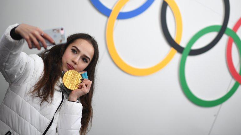 23февраля 2018 года. Пхенчхан. Алина Загитова сзолотой медалью Олимпийских игр. Фото AFP