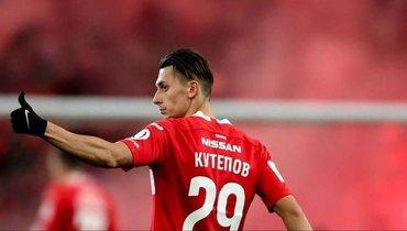 Агент Кутепова подтвердил интерес кигроку клубов изТурции