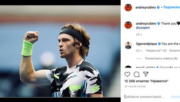 «Ты— мужик». Пике поддержал Рублева после поражения вчетвертьфиналеUS Open