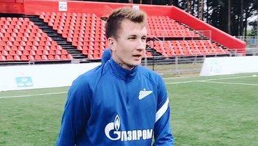«Зенит-2» арендовал защитника «Туапсе»