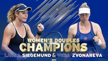 Звонарева иЗигемунд выигралиUS Open впарном разряде