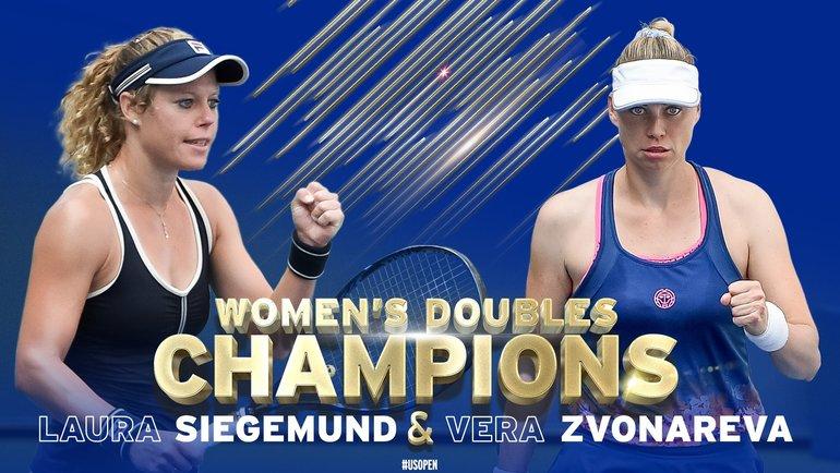 Лаура Зигемунд и Вера Звонарева. Фото US Open