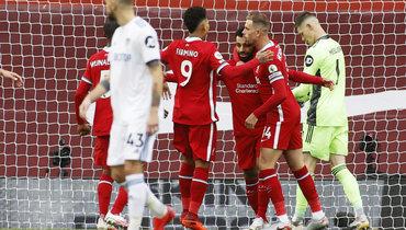 «Ливерпуль»— «Лидс»: все голы матча