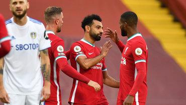 «Ливерпуль» вогненном матче вырвал победу у «Лидса», Салах сделал хет-трик