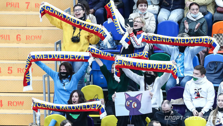 Активные болельщики Евгении Медведевой. Фото Дарья Исаева, «СЭ» / Canon EOS-1D X Mark II