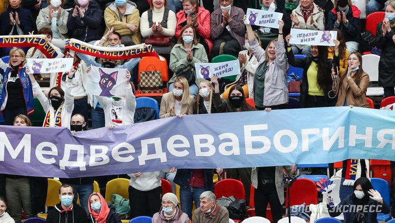 Фанатский сектор Евгении Медведевой. Фото Дарья Исаева, «СЭ» / Canon EOS-1D X Mark II