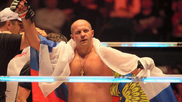 Федор Емельяненко. Фото Reuters