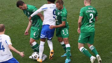 «Рубин» обыграл «Динамо» вматче стремя удалениями