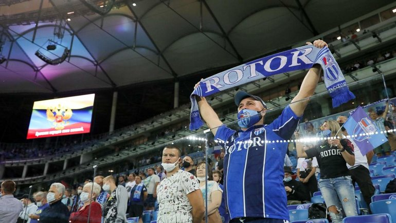 РПЛ отменила матч «Ротор»— «Краснодар» зачас доначала. Подробности