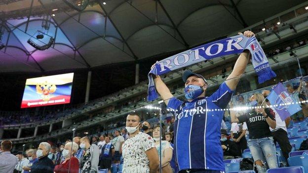 Матч «Ротор»— «Краснодар» был отменен. Фото СК «Ротор»