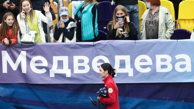 13сентября. Москва. Евгения Медведева.