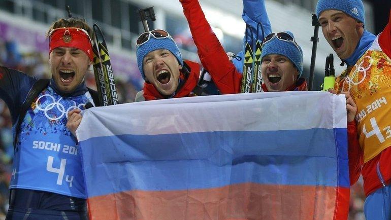 Антон Шипулин, Александр Волков, Евгений Устюгов, Дмитрий Малышко. Фото Reuters