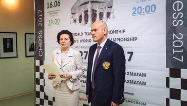 Президент Шахматной Федерации России поздравил губернатора ХМАО Наталью Комарову