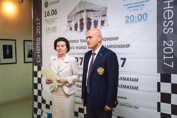 Наталья Комарова иАндрей Филатов.