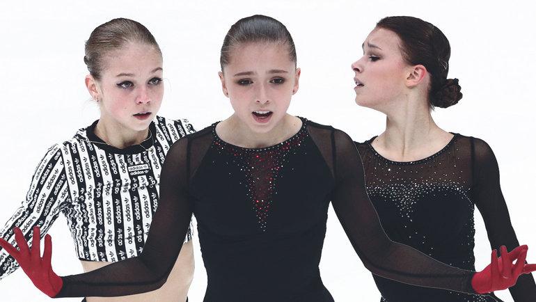 Александра Трусова, Камила Валиева, Анна Щербакова.
