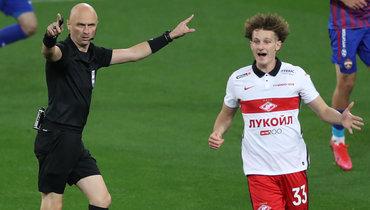 «Карпов должен был получить красную». Бывший инспектор ФИФА оценил судейство вдерби