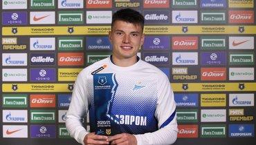 Мостовой признан лучшим игроком матча «Зенит»— «Арсенал»